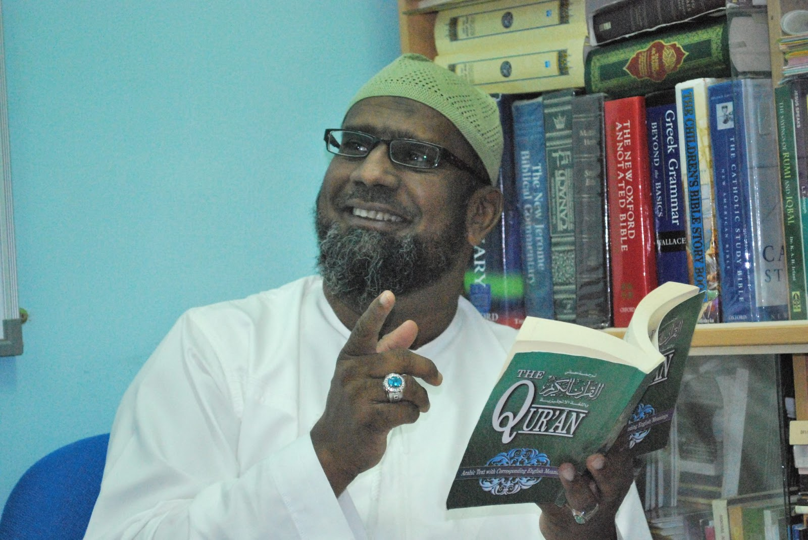 Can We Give the Qur'an to non-Muslims?