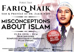 Public Talk: Misconceptions About Islam by Fariq Naik