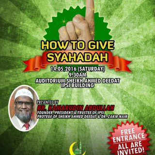 How to give syahadah
