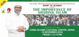Road To Alaska (Japan – The Importance of Sharing Islam)