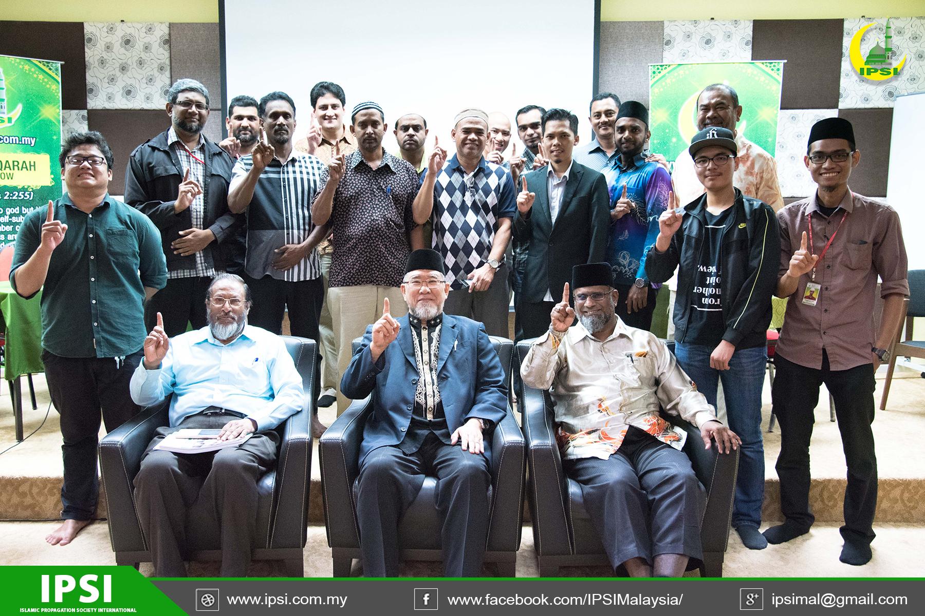 Mesyuarat Agung Pertubuhan Penyebaran Islam Antarabangsa kali ke 13