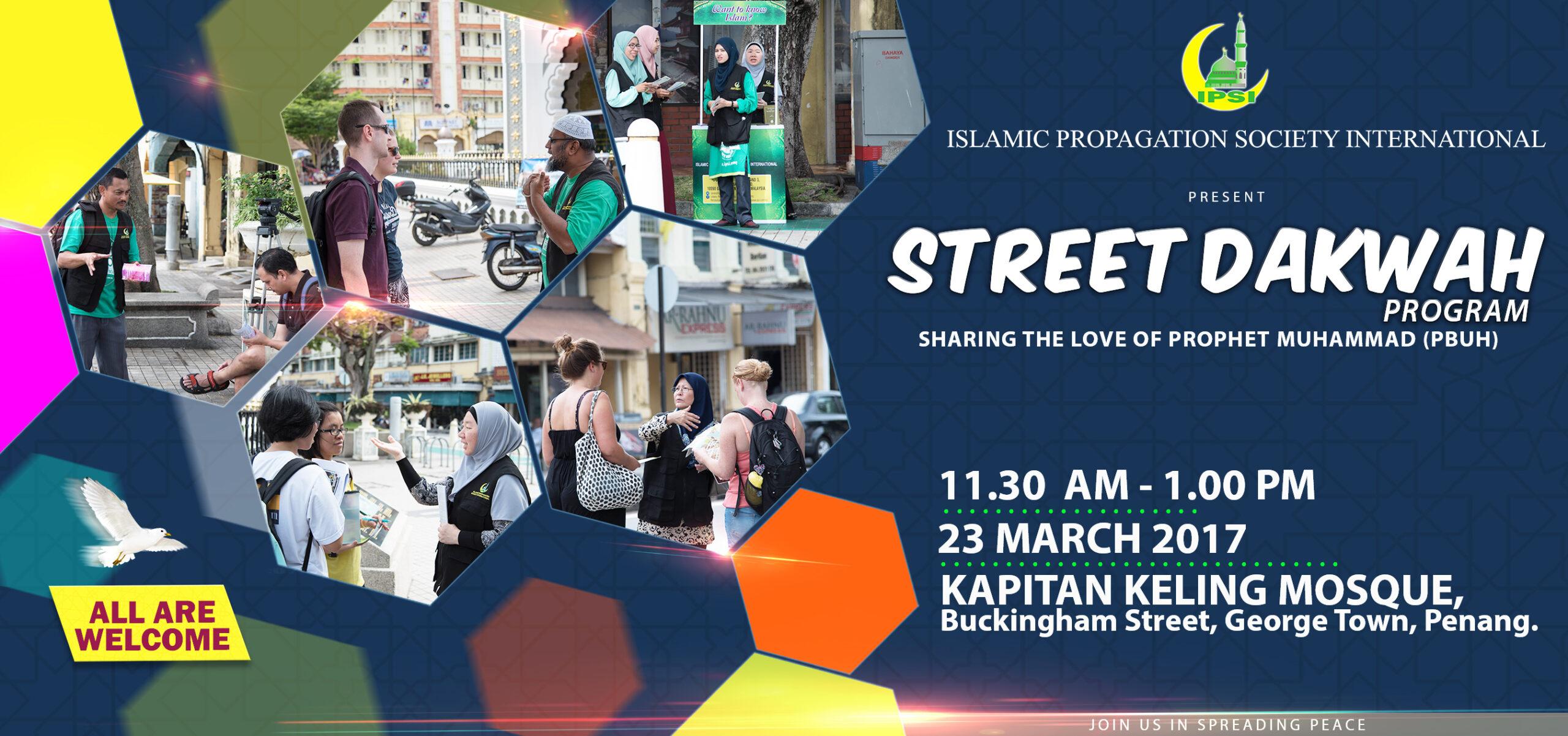 Street Dakwah Program