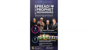 """[ Forum khas  bertajuk """"Islam, Muslim & Volunteerism"""" (Islam, Muslim dan Kesukarelawanan) & Dakwah Melalui Lawatan Masjid ]"""