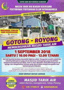 Gotong-Royong membersihkan Masjid Tarik Air