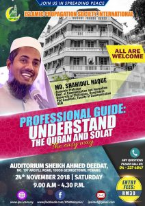 Understand Quran at IPSI, Penang, 24th November [Saturday]