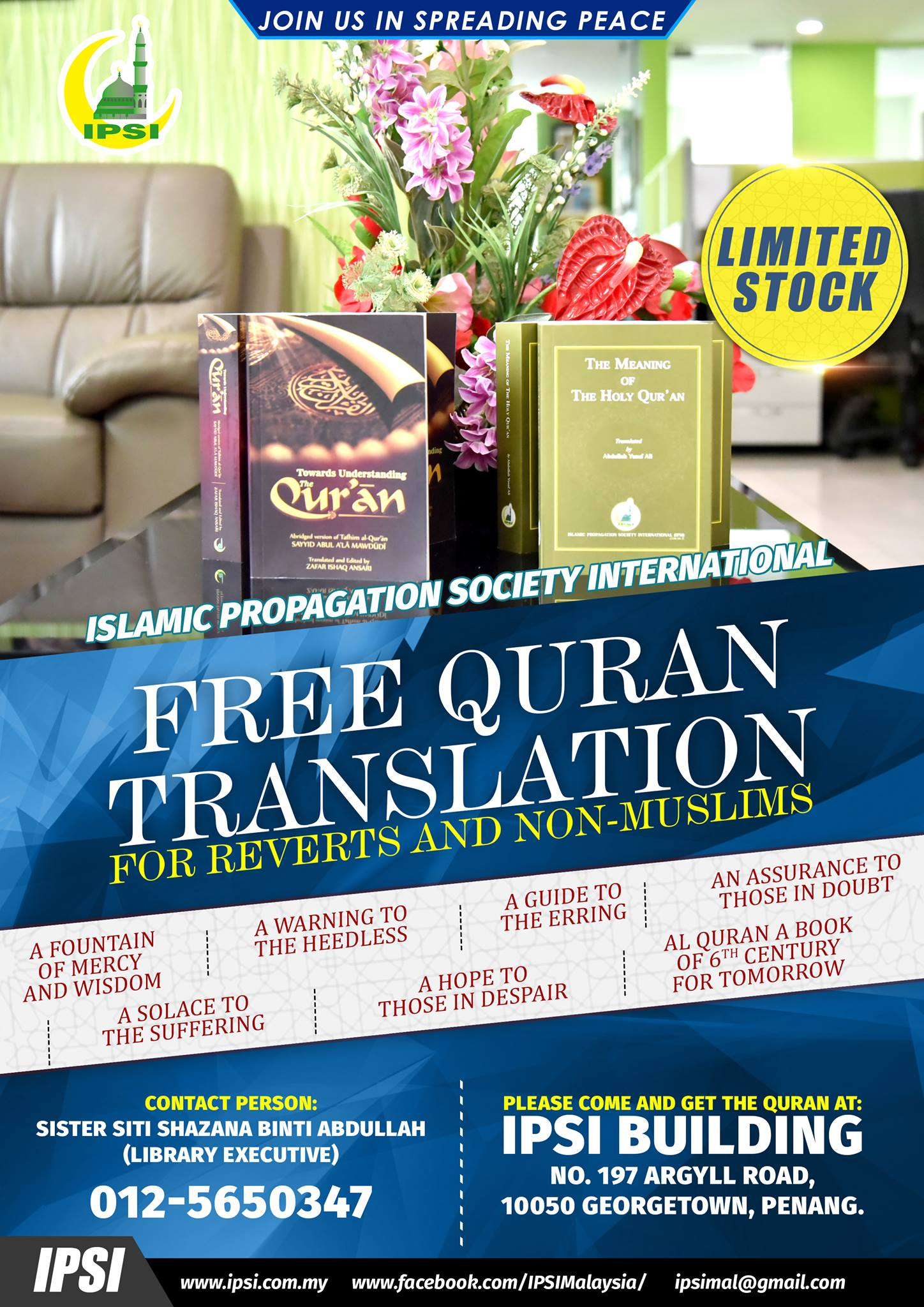 FREE QURAN FOR REVERTS AND NON-MUSLIMS