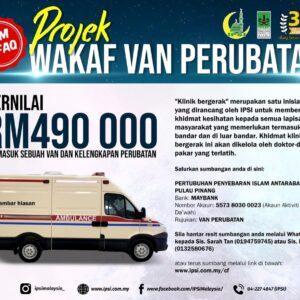 MEDICAL VAN WAQAF Project – PROJEK Wakaf Van Perubatan