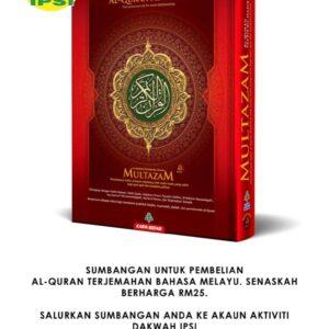 AL-QUR'AN TRANSLATIONS PRINTING – PEMBELIAN AL-QUR'AN TERJEMAHAN BAHASA