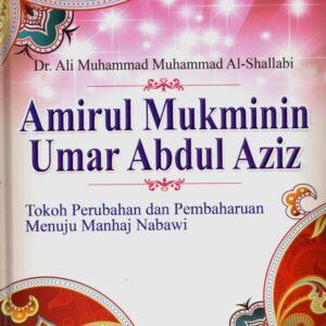 Amirul Mukminin Umar Abdul Aziz