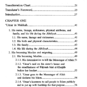 'Umar ibn al-Khattâb: His Life and Times (Vol. 1 & 2)