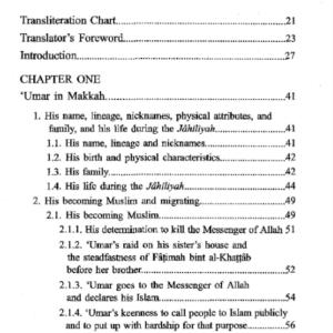 'Umar ibn al-Khattâb: His Life and Times (Vol. 1 & 2)