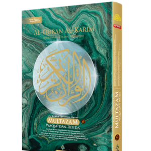 Al-Quran Tafsir Bil Hadis Multazam Wakaf dan Ibtida' (Saiz A4)