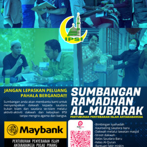 Sumbangan Ramadhan Dakwah IPSI (2021)