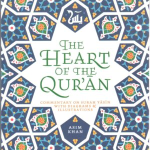THE HEART OF THE QUR'AN – Commentary on Surah Yasin with Diagram & Illustrations