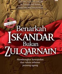 Benarkah Iskandar Bukan Zulqarnain