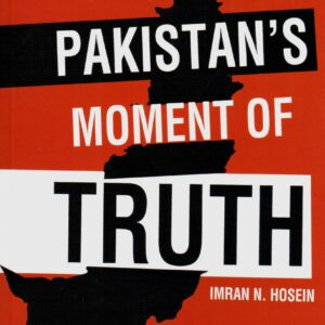 Iqbal and Pakistan's Moment of Truth