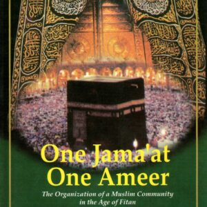 One Jama'at One Ameer