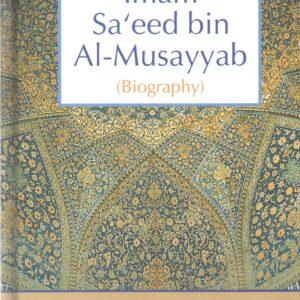 Imam Sa'eed bin Al-Musayyab (Biography)