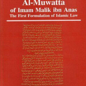 Al-Muwatta of Imam Malik ibn Anas