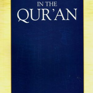 God and Man in the Qur'an