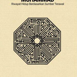 Muhammad Riwayat Hidup Berdasarkan Sumber Terawal