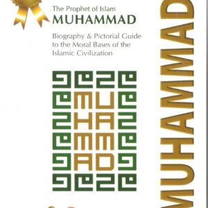 The Prophet of Islam Muhammad SAW – Biography & Pictorial Guide (Pocket Guide)